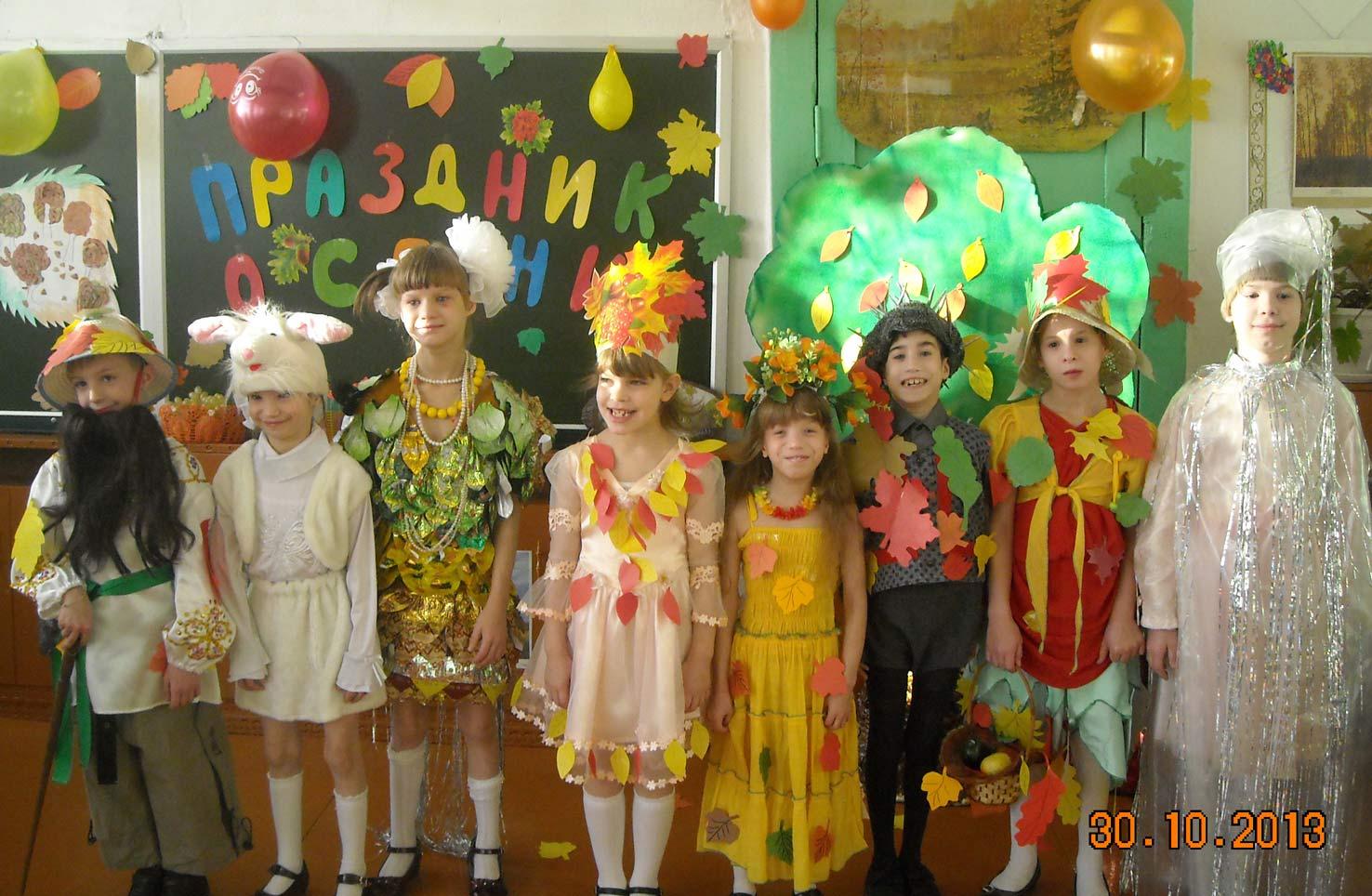 Золотая осень сценарий праздника в школе с
